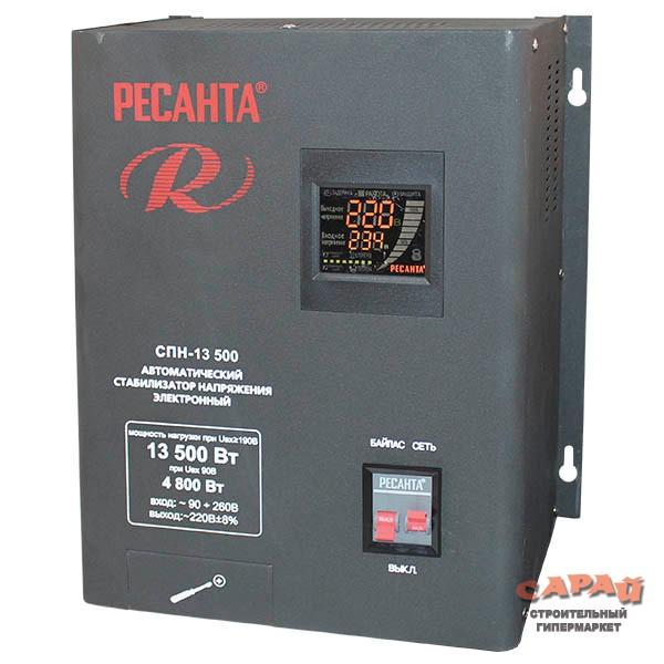 Стабилизатор напряжения купить ульяновск бензиновый инверторный генератор fubag ti 6000