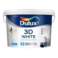 Краска по бетону купить в ульяновске бетонная смесь вручную
