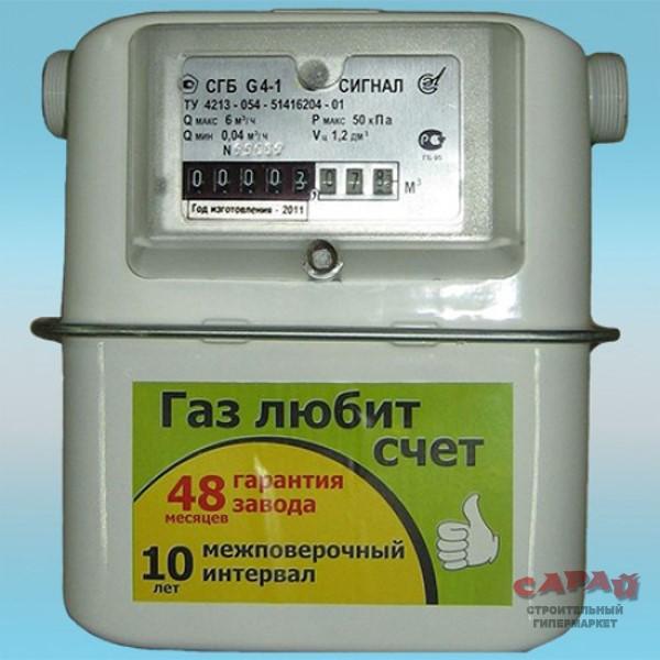 Счетчик газа СГБ G2,5-1 (левый, правый) горизонтальный
